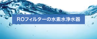 anr-water