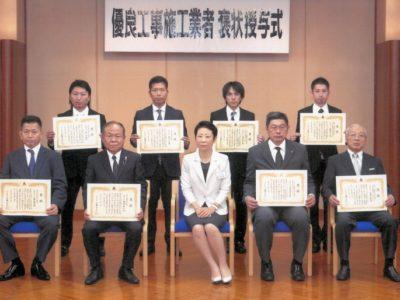 弘道第一表彰写真20190926