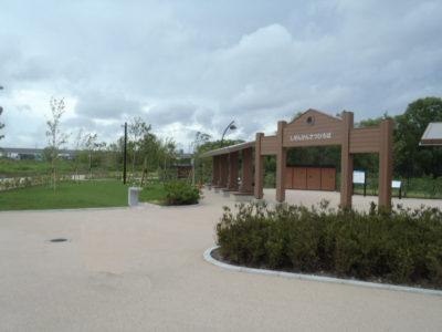 舎人公園C地区園地整備工事(29-2) 平成30年6月竣工