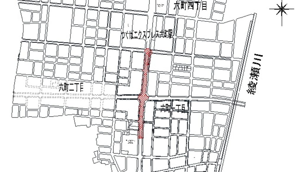 六町舗装工事案内図