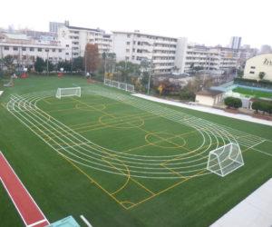 弘道第一小学校 平成30年12月竣工