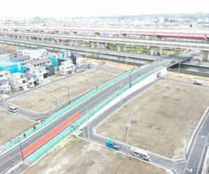 補助第258号線六町加平橋取付道路整備工事(その1) 令和2年5月竣工
