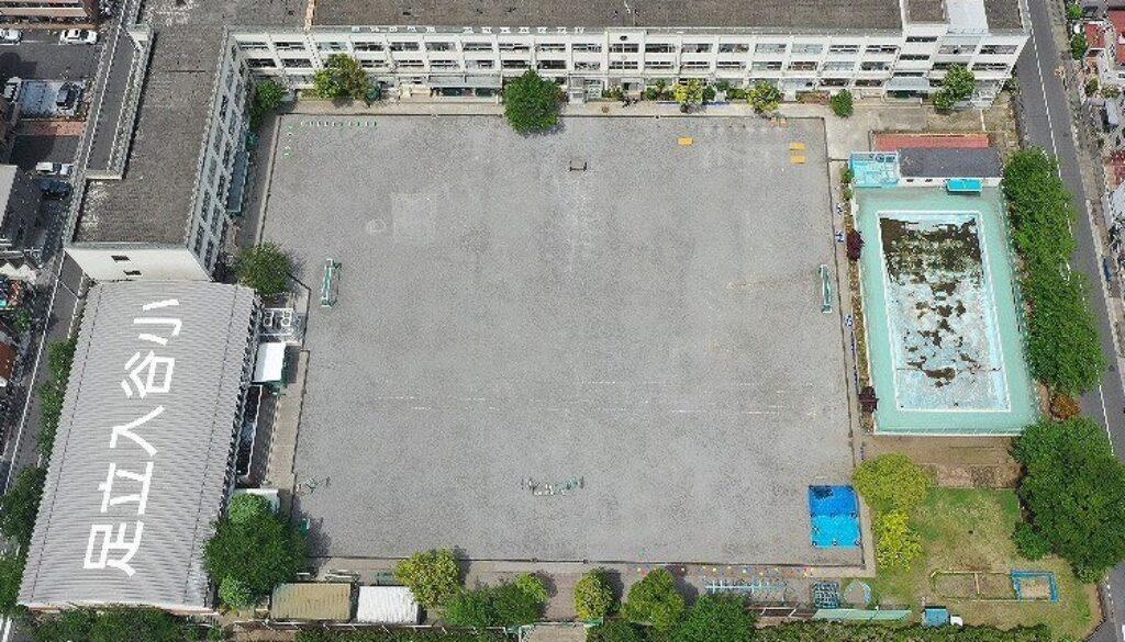 足立入谷小学校プール改修工事